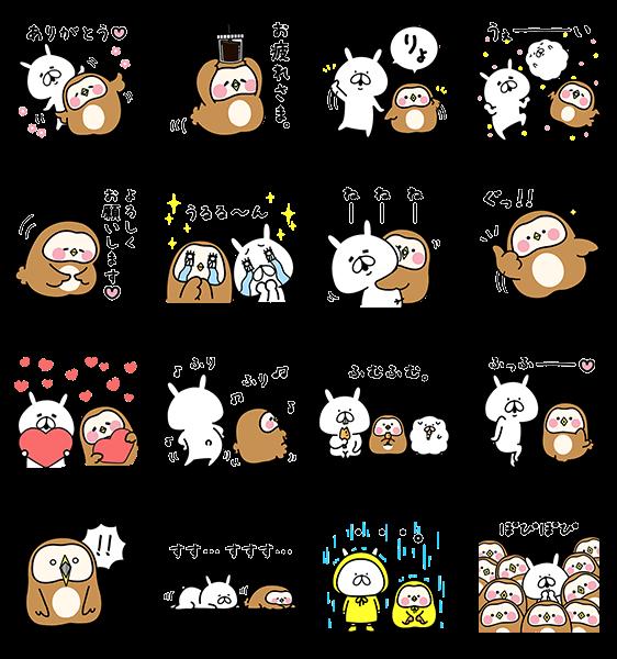 【限定無料スタンプ】フク子さん×ゆるうさぎコラボスタンプ(2016年07月04日まで)