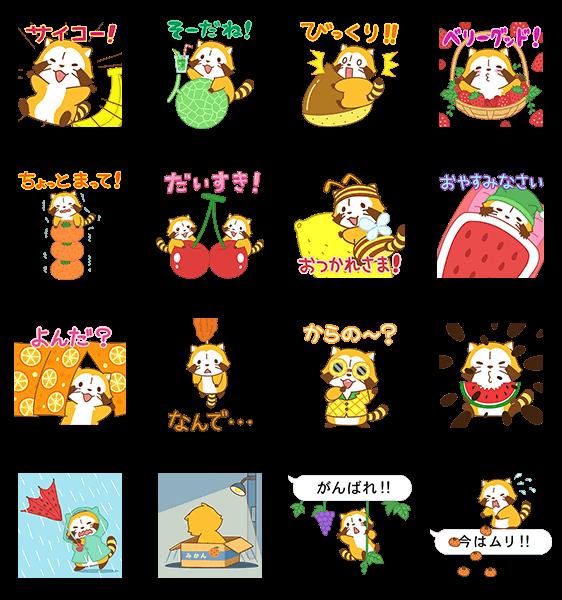【公式スタンプ】フルーツラスカル☆ ポップアップスタンプ