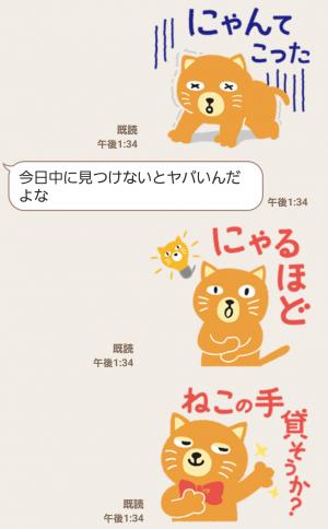 【隠し無料スタンプ】カテエネコ スタンプ(2016年09月21日まで) (4)