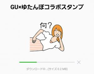 【隠し無料スタンプ】GU×ゆたんぽコラボスタンプ(2016年09月14日まで) (2)