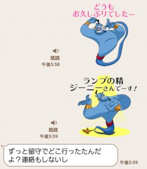 【音付きスタンプ】ジーニー ボイススタンプ (3)