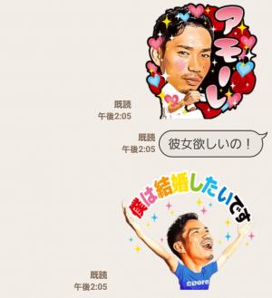 【公式スタンプ】長友佑都スタンプ (6)
