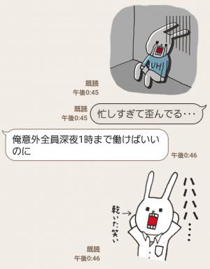 【限定無料スタンプ】ウサギのウーに新キャラ登場! スタンプ(2016年07月25日まで) (9)
