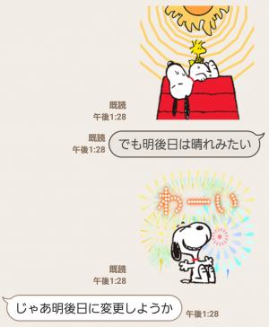【とび出るスタンプ】スヌーピー★ポップアップスタンプ (5)