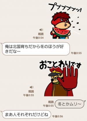 【音付きスタンプ】夏の鷹の爪団♪しゃべって動く! スタンプ (5)