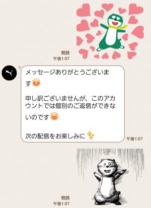 【隠し無料スタンプ】プーマ ゲームチェンジャーズスタンプ(2016年10月02日まで) (4)
