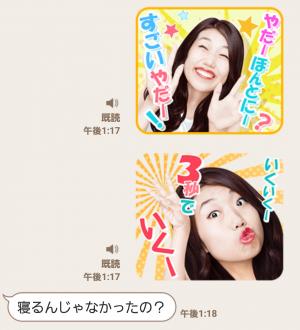 【音付きスタンプ】横澤夏子ちょいウザ女子スタンプ (5)