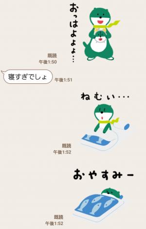 【限定無料スタンプ】三井住友銀行キャラクタースタンプ 第5弾 スタンプ(2016年08月01日まで) (5)