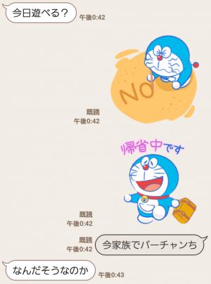 【公式スタンプ】夏のうごくドラえもんスタンプ (3)