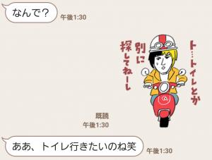 【隠し無料スタンプ】Honda×金爆 原付スタンプ(2016年11月03日まで) (6)
