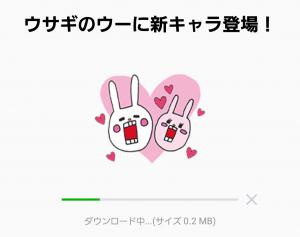 【限定無料スタンプ】ウサギのウーに新キャラ登場! スタンプ(2016年07月25日まで) (2)