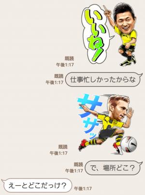 【隠し無料スタンプ】プーマ ゲームチェンジャーズスタンプ(2016年10月02日まで) (6)