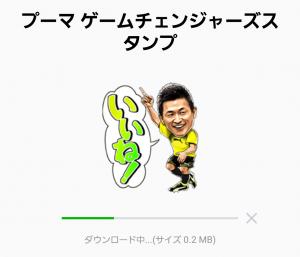 【隠し無料スタンプ】プーマ ゲームチェンジャーズスタンプ(2016年10月02日まで) (2)