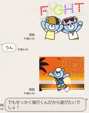 【公式スタンプ】動く!KRUNK×BIGBANG サマー スタンプ (5)