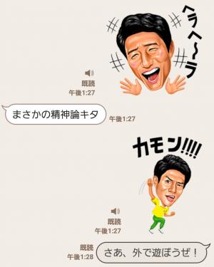 """【限定無料スタンプ】松岡修造の""""元気応援""""サウンドスタンプ (7)"""