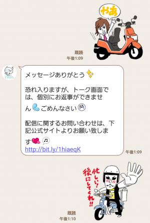 【隠し無料スタンプ】ゆるカワ♪うるにゃん8種 スタンプ(2016年10月10日まで) (9)