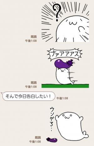 【公式スタンプ】ビチビチ動く!あざらしさんスタンプ (4)