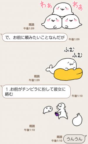 【公式スタンプ】ビチビチ動く!あざらしさんスタンプ (5)
