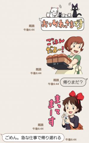 【公式スタンプ】魔女の宅急便 スタンプ (3)