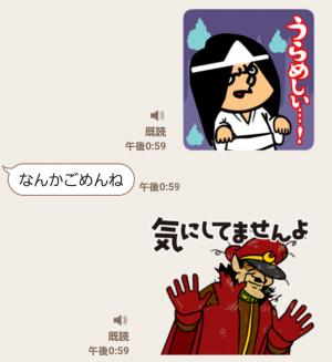 【音付きスタンプ】夏の鷹の爪団♪しゃべって動く! スタンプ (7)