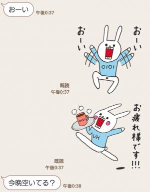 【限定無料スタンプ】ウサギのウーに新キャラ登場! スタンプ(2016年07月25日まで) (6)