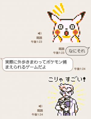 【音付きスタンプ】ポケモンゲームドット サウンド付き! スタンプ (4)