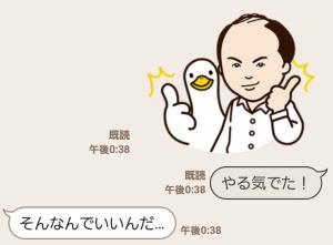 【限定無料スタンプ】人気芸人×アフラックコラボスタンプ(2016年08月15日まで) (11)