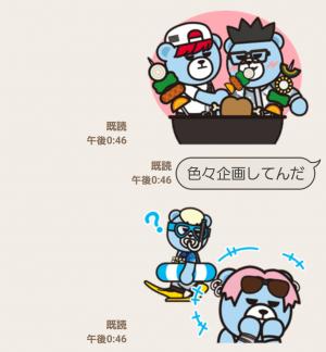 【公式スタンプ】動く!KRUNK×BIGBANG サマー スタンプ (7)