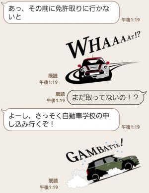 【隠し無料スタンプ】MINI Japan公式スタンプ(2016年09月19日まで) (8)