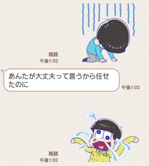 【公式スタンプ】おそ松さん 動く!第四松 スタンプ (7)