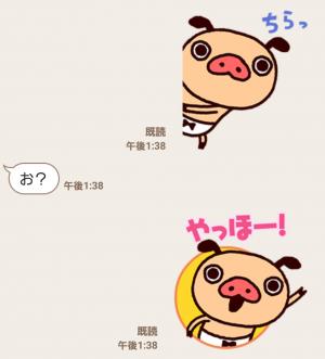【とび出るスタンプ】パンパカパンツ♪しゃべる&飛びだす スタンプ (3)