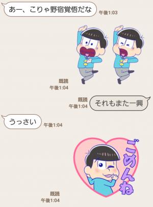 【公式スタンプ】おそ松さん 動く!第四松 スタンプ (8)