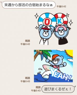 【公式スタンプ】動く!KRUNK×BIGBANG サマー スタンプ (3)