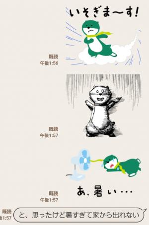 【限定無料スタンプ】三井住友銀行キャラクタースタンプ 第5弾 スタンプ(2016年08月01日まで) (8)