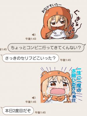 【音付きスタンプ】しゃべるよ♪干物妹!うまるちゃん スタンプ (8)