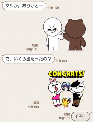【限定無料スタンプ】いつも一緒☆動く!LINEキャラクターズ スタンプ(2016年08月02日まで) (11)
