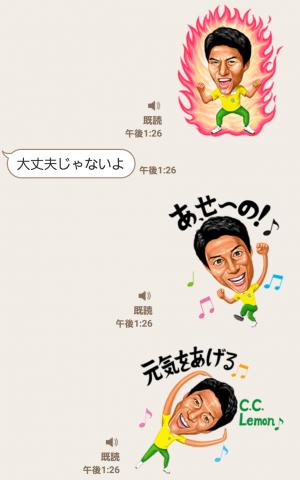"""【限定無料スタンプ】松岡修造の""""元気応援""""サウンドスタンプ (5)"""