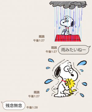 【とび出るスタンプ】スヌーピー★ポップアップスタンプ (4)