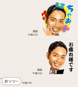 【公式スタンプ】長友佑都スタンプ (3)