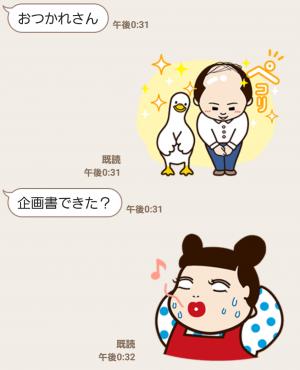 【限定無料スタンプ】人気芸人×アフラックコラボスタンプ(2016年08月15日まで) (6)