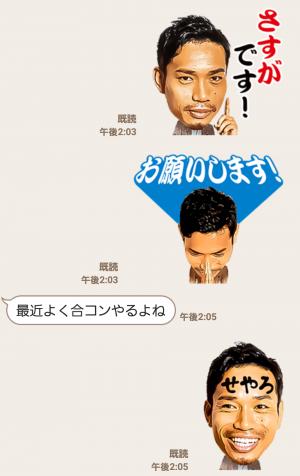 【公式スタンプ】長友佑都スタンプ (5)