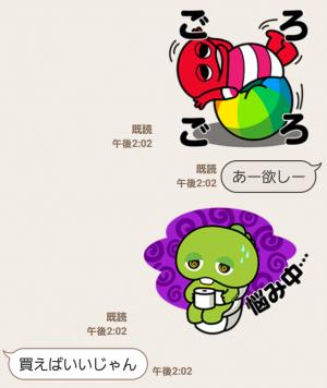 【限定無料スタンプ】LINE POP2 スタンプ(2016年07月12日まで) (15)