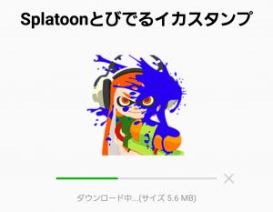 【とび出るスタンプ】Splatoonとびでるイカスタンプ (2)