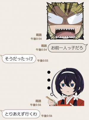 【公式スタンプ】文豪ストレイドッグス スタンプ (5)