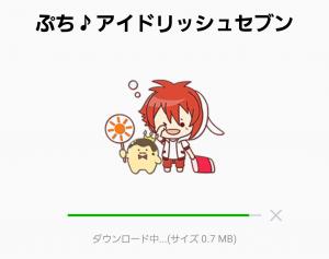 【公式スタンプ】ぷち♪アイドリッシュセブン スタンプ (2)