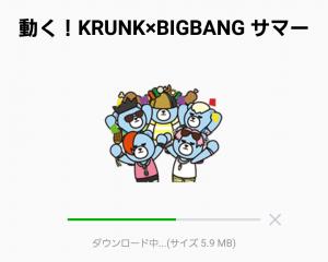 【公式スタンプ】動く!KRUNK×BIGBANG サマー スタンプ (2)