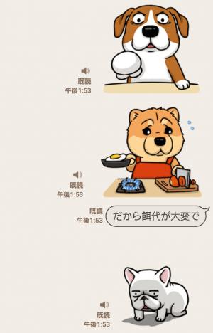 【音付きスタンプ】DOCA 明るすぎる犬 スタンプ (4)