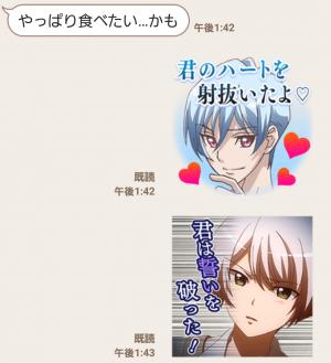 【公式スタンプ】美男高校地球防衛部LOVE!LOVE! スタンプ (7)