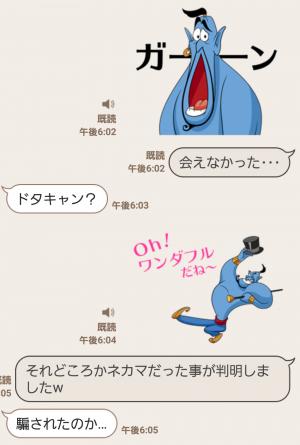 【音付きスタンプ】ジーニー ボイススタンプ (6)