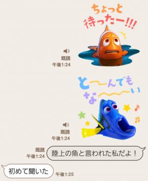 【音付きスタンプ】ファインディング・ドリー ボイススタンプ (6)